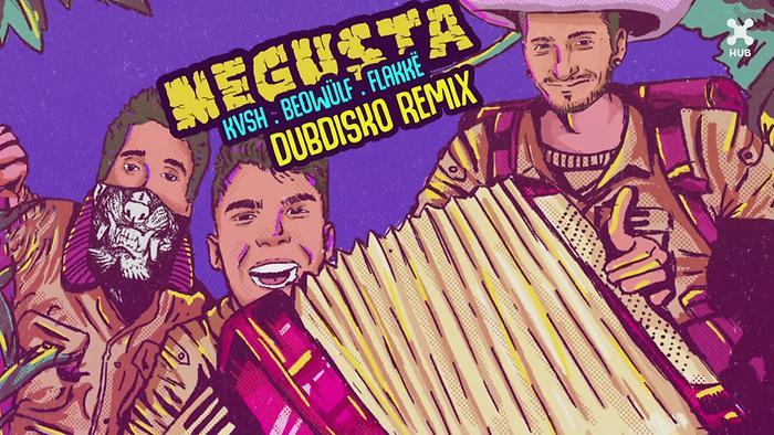 Me Gusta Dubdisko Remix Áudio Oficial