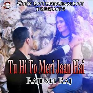 Tum Dil Ki Dhadkan Song | Tum Dil Ki Dhadkan MP3 Download | Tum Dil Ki  Dhadkan Free Online | Tu Hi To Meri Jaan Hai Songs (2017) – Hungama