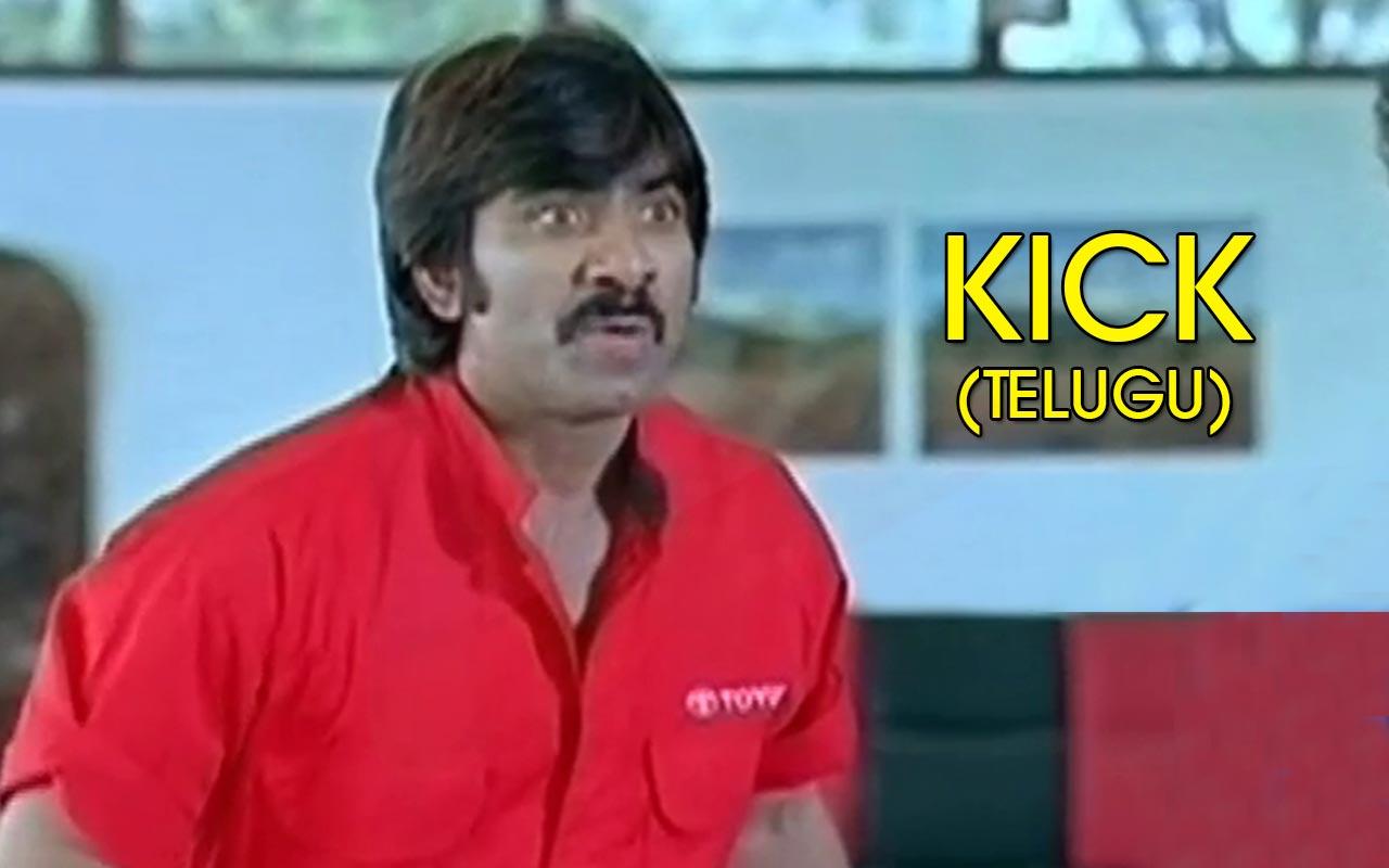 Kick (Telugu)