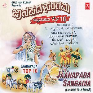 Jaanapada Sangama Janapada Top 10 Songs Download Jaanapada Sangama Janapada Top 10 Songs Mp3 Free Online Movie Songs Hungama
