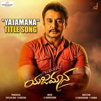 vijay prakash hits kannada mp3 songs free download