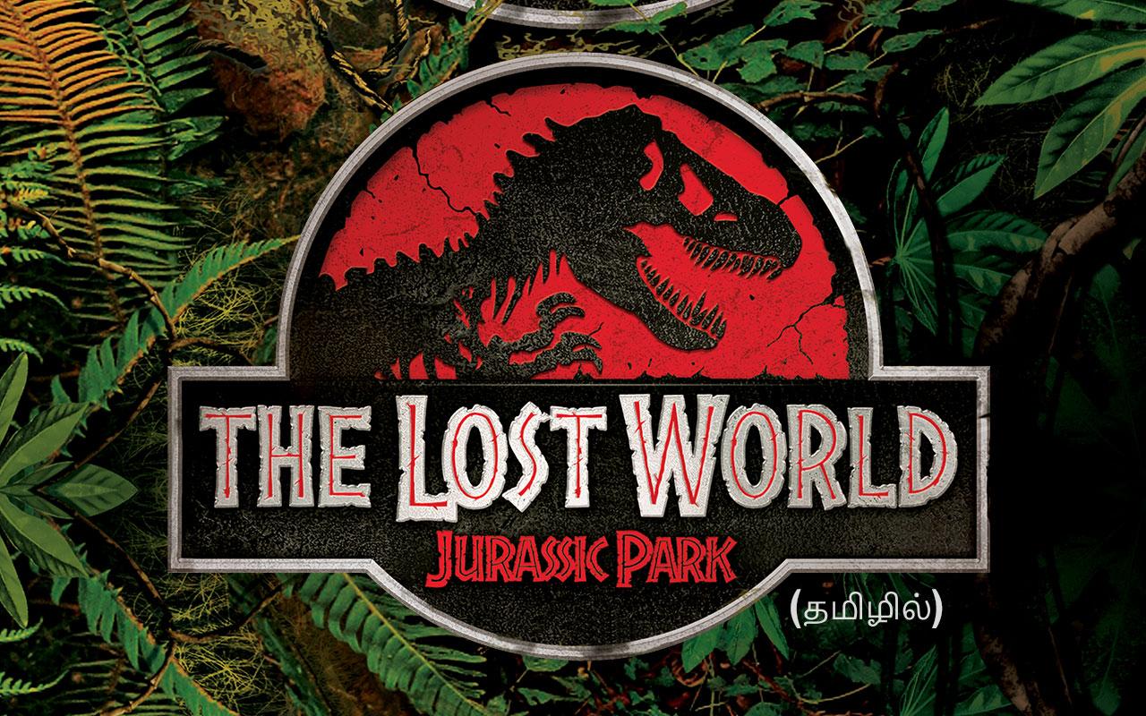 The Lost World: Jurassic Park - Tamil