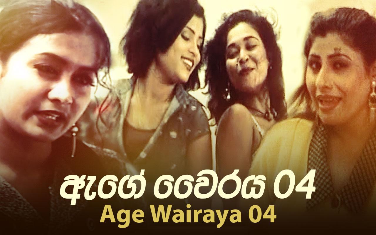 Age Wairaya 4