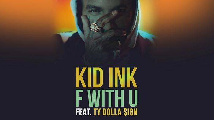 F With U Audio