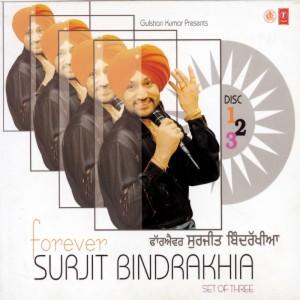 Malang Baniye Song Malang Baniye Mp3 Download Malang Baniye Free Online Forever Surjit Bindrakhia Songs 2003 Hungama