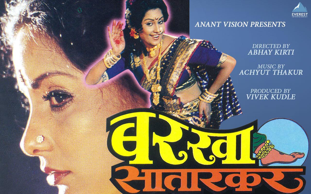Barkha Satarkar