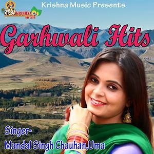 Garhwali Hits Songs Download Garhwali Hits Songs Mp3 Free Online Movie Songs Hungama