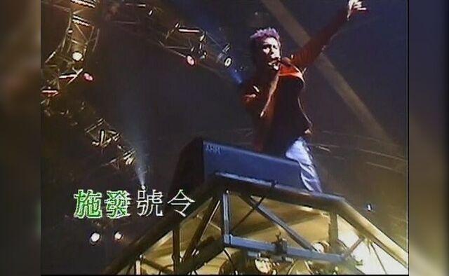 Ooh La La 1999 Live