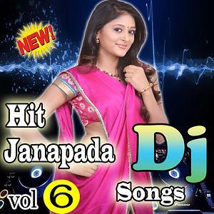 Telugu Folk Dj Songs Vol 6 Songs Download Telugu Folk Dj Songs Vol 6 Songs Mp3 Free Online Movie Songs Hungama