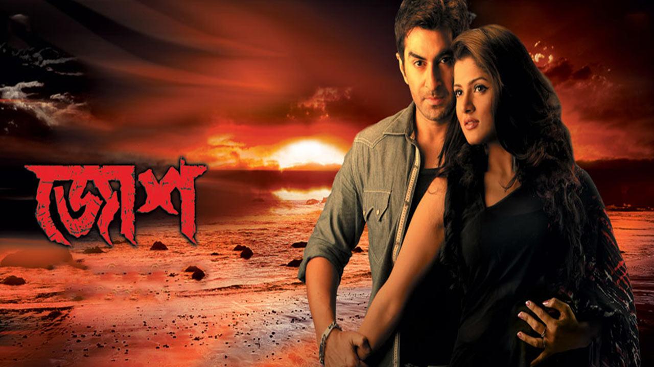 indian bangla movie jeet free download