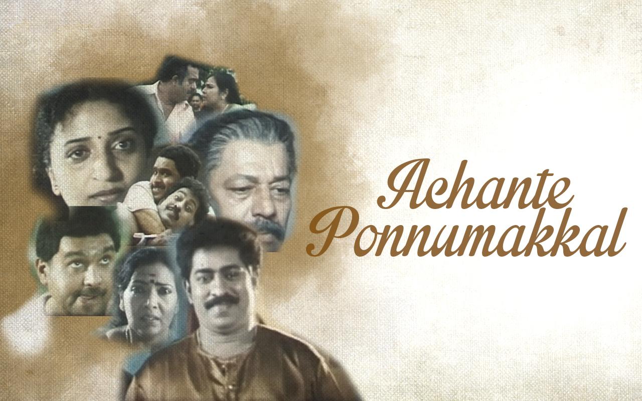 Achante Ponnumakkal