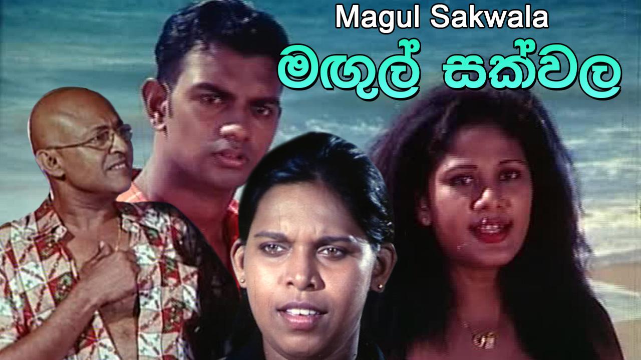 Magul Sakwala