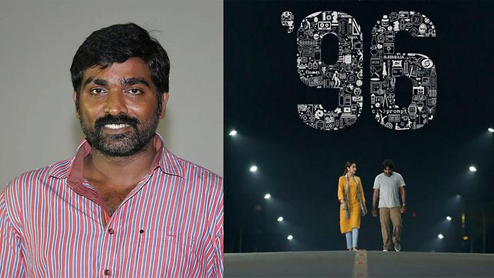 96 Movie in October 2018