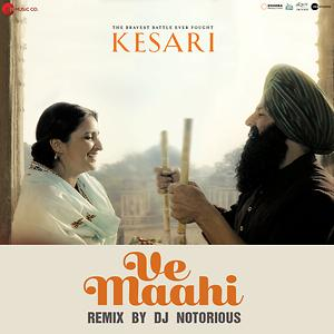 Ve Maahi Remix By DJ Notorious Songs Download | Ve Maahi Remix By DJ  Notorious Songs MP3 Free Online :Movie Songs - Hungama