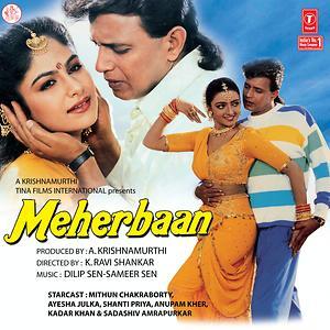 Meherbaan (Hindi) Songs Download | Meherbaan (Hindi) Songs MP3 Free Online  :Movie Songs - Hungama