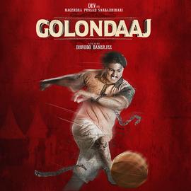 AD-Golondaaj