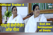 Official Trailer 4| God Jee Sermoniser of Geeta